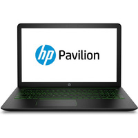 HP Pavilion Power 15-cb014ur