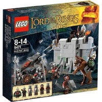 LEGO The Lord of the Rings 9471 Армия Урук-хай